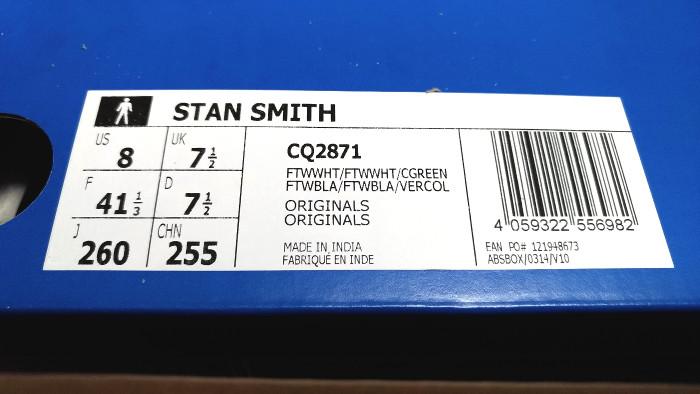 CQ2871開封
