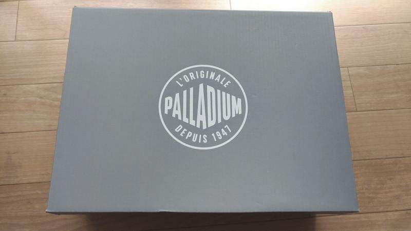 パドルプラス 箱
