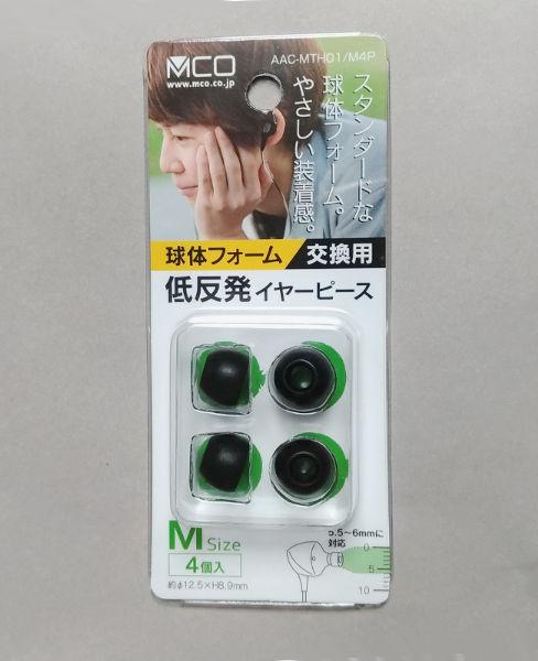 AAC-MTH01